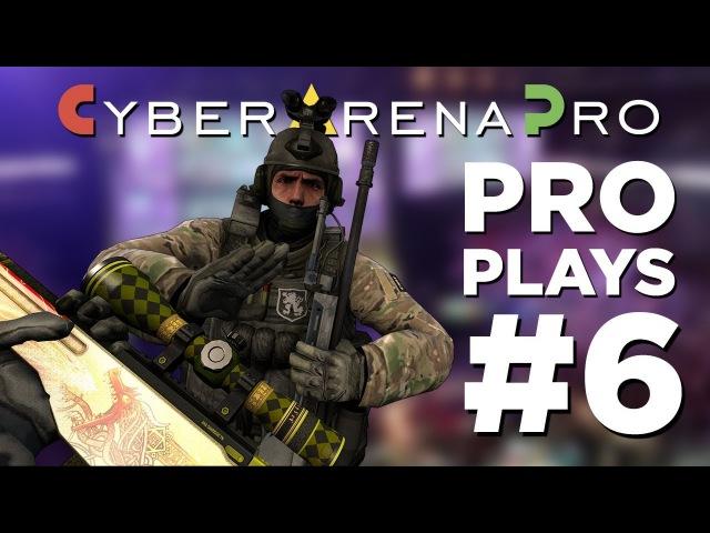 CyberArenaPro Топ 5 CS GO   №6   SSG вместо AWP
