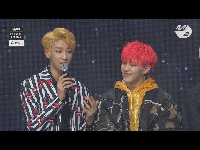 Mnet Present [Mnet Present Special] 멤버가 대신해주는 자기소개 1 171107 EP.23