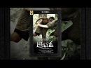 Kumki Full Tamil Movie | Vikram Prabhu | Lakshmi Menon | Prabhu Solomon