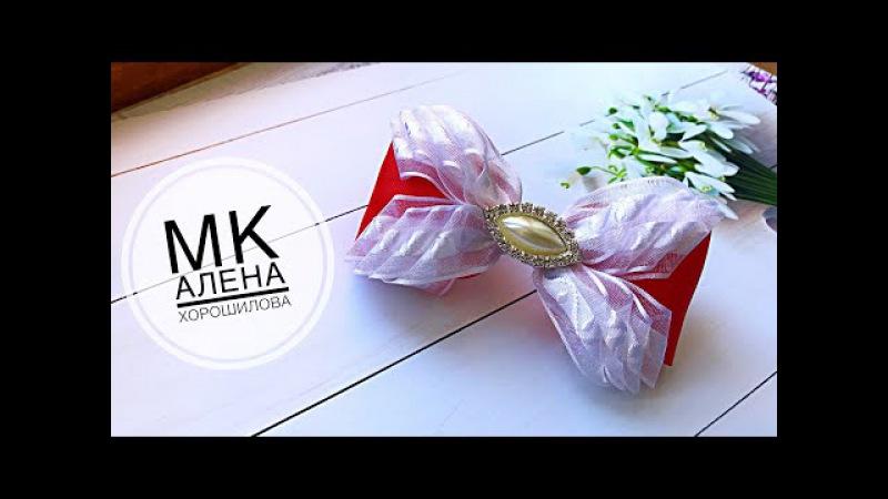 Бантики нежные 10см Мк Канзаши Алена Хорошилова tutorial ribbon bows kanzashi diy