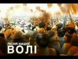 Скрябiн Кузьма - Герой (HD)
