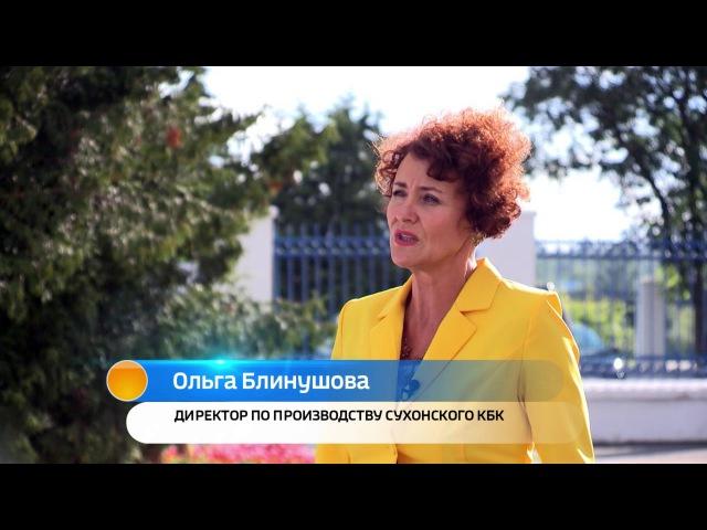 Лес Сухонский КБК смотреть онлайн без регистрации