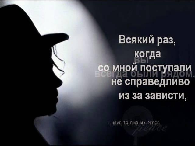 Майкл Джексон. Michael Jackson! New video fan.