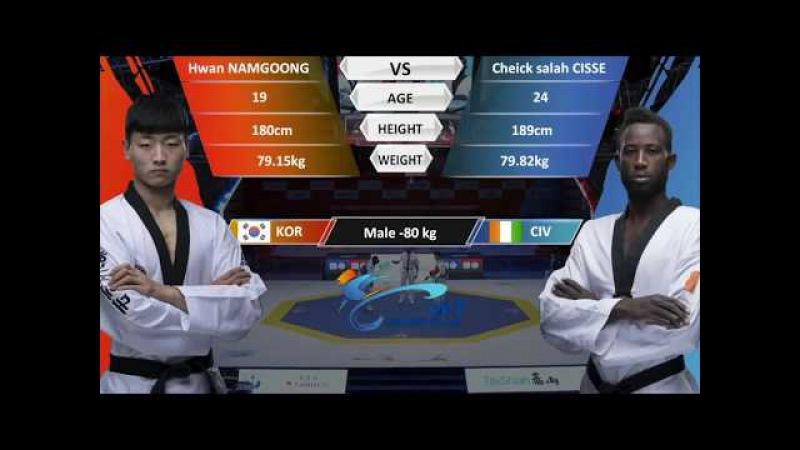 M-80kg | Cheick Sallah Cisse(CIV)VS Hwan Namgoong(KOR) | 2017-2018 Season WT Grand Slam Finals