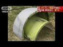 また沖縄・伊計島で 米軍オスプレイの部品が落下か 18 02 09