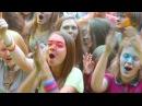 Большая битва подушками и фестиваль красок в парке Фили