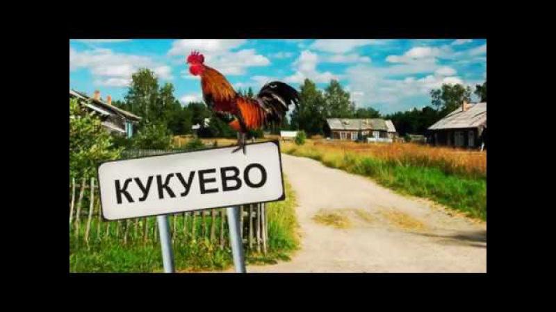 Умом Россию не понять Автор и исполнитель Анатолий Кулагин Веселый позитив смотреть всем