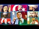 BENİM Özbek,Kazak,Kırgız,Azerbaycan,Türkmen,Nogay,Karakalpak. Kerkük,Boşnak,Türk