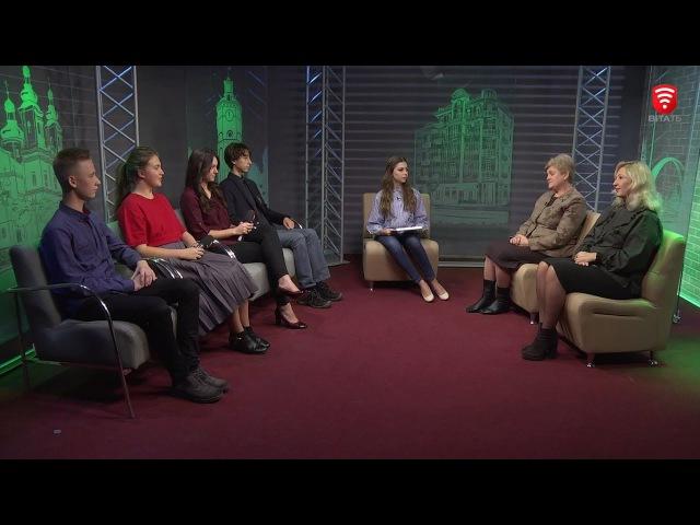 Телеканал ВІТА Ліцеїст 2017 10 11 Освітні реформи