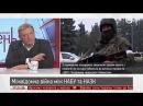 Юрій Гримчак жодних ЛНР ДНР не існує ІнфоДень 22 11 17