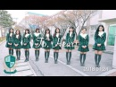 [DEBUT TEASER] fromis_9 (프로미스나인) - 10m away from me