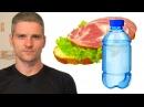Запивание еды: финальный разбор - видео с YouTube-канала Блог Торвальда