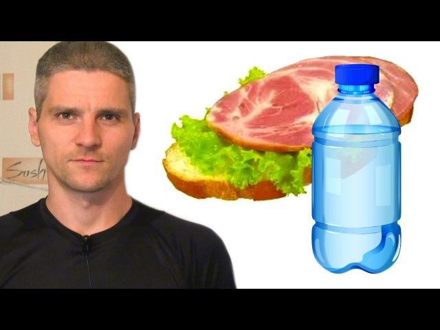 Запивание еды: финальный разбор - видео с YouTube-канала Блог Торвальда » Freewka.com - Смотреть онлайн в хорощем качестве