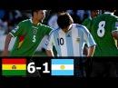 Боливия Аргентина 6 1 Обзор Матча 01 04 2009 HD