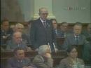 Выступление Ю.В.Андропова. 1983 г.