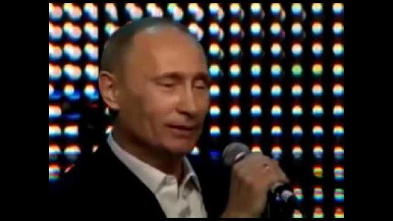 Путин поет и играет на рояле полная версия