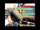 Брикеты из любых отходов на гидропрессе Чпок 4 2