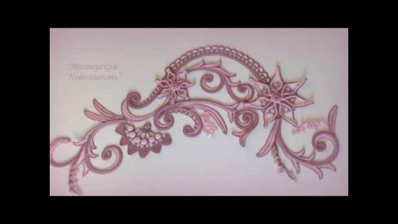 Розовое парфе