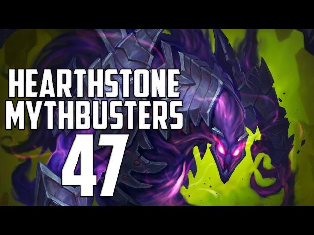 Hearthstone Mythbusters 47