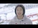 Корейские биатлонисты отвечают на вопросы январь 2018