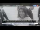 Новости на «Россия 24» • Убийца Джона Кеннеди, возможно, был не один, а с подельником