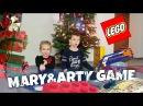 MaryArty Game Channel! Подарки, Лего, Нерф, игрушки! С новым годом!