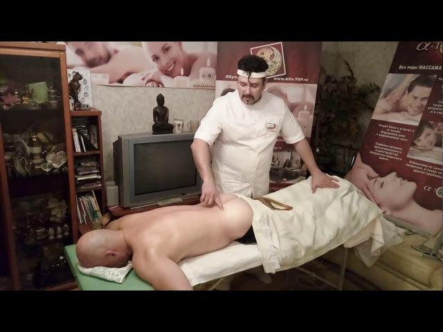 Часть 4. Правильные основы Мануального массажа. Диагностика и Змеевидность позв...