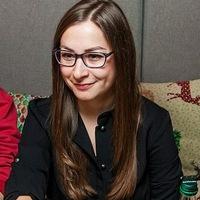 Екатерина Босикова