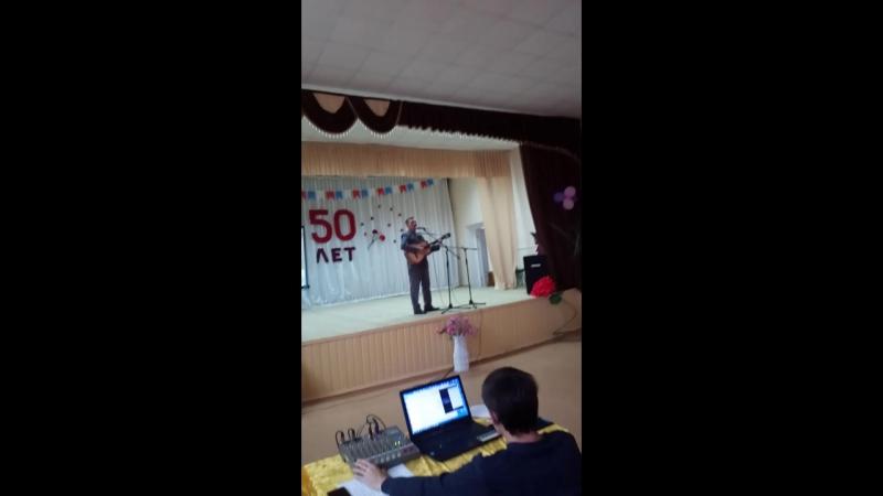 50-летие дергуновского СДК. Поёт Владимир Крюков