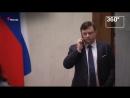 Как в России будут защищать борцов с коррупцией