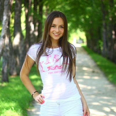 Виктория Каримова