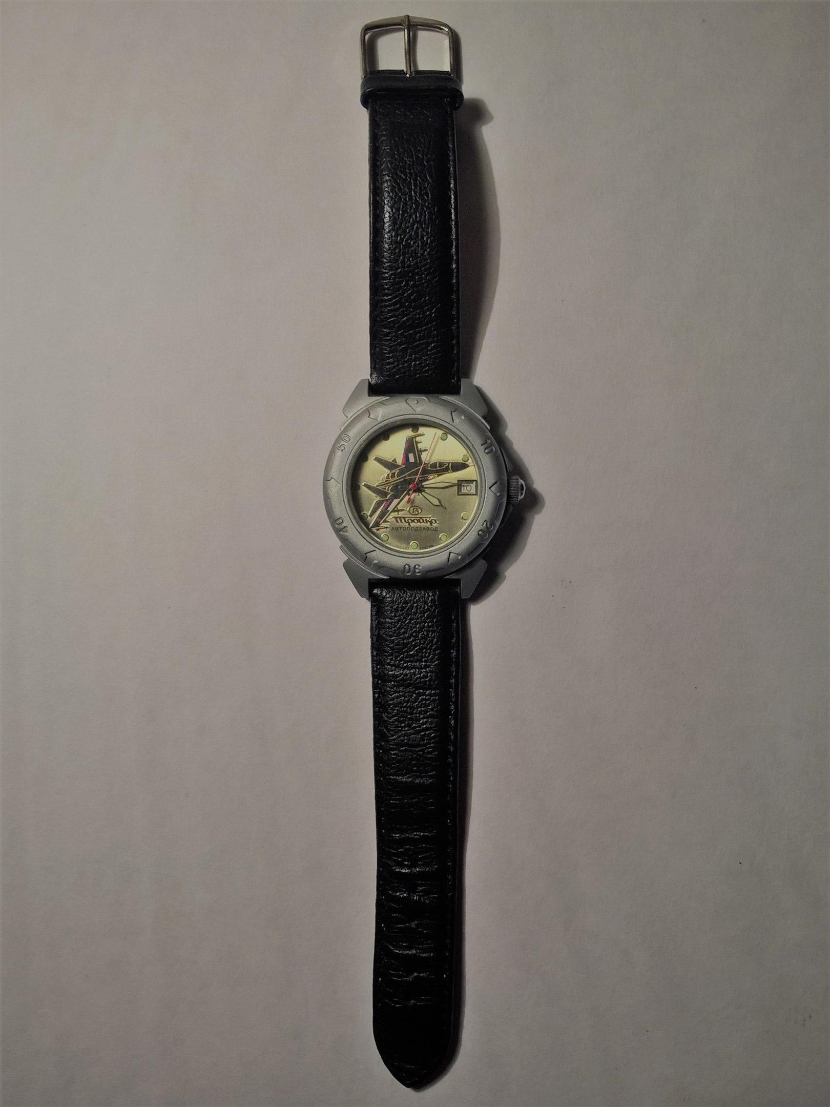 Часы стоимостью восток москве брегет продать часы в
