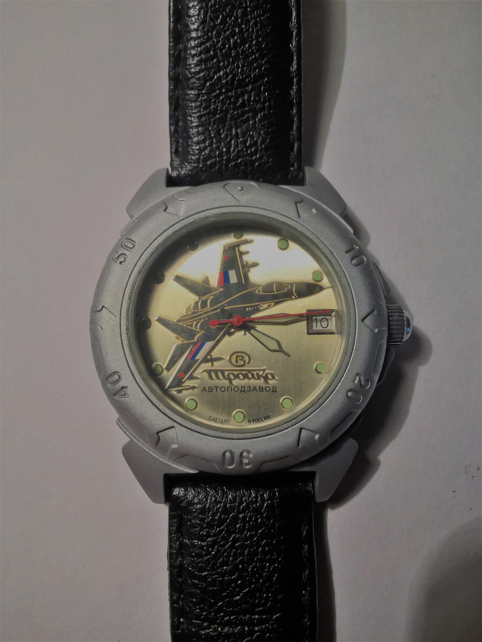 Стоимость фото часы продам часы шпаргалка