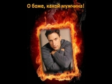 Григорий Антипенко -