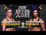 FIGHT NIGHT CHARLOTTE Katlyn Chookagian vs. Mara Romero Borella