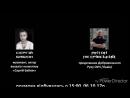 Бабкін відмовився визнати Росію агресором: аудіозапис розмови