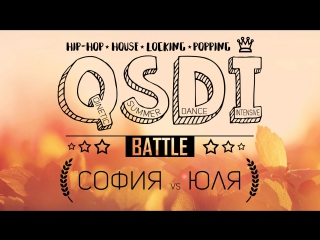 QSDI2017 Battle PRO FINAL -- 15 -- Sofia-Yulia