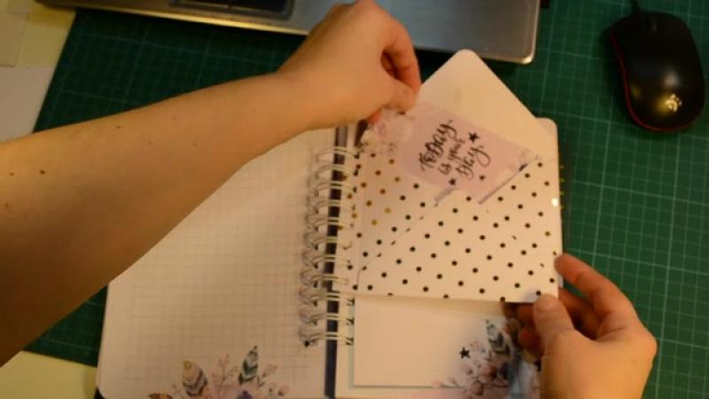 Дневник будущей мамы.