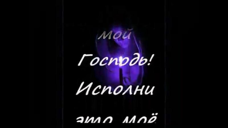 Молитва - на музыку Энигмы - Moment Of Peace Lyrics by Gregorian.mp4