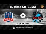 «СКА-Нева» Санкт-Петербург - «Ценг Тоу» Цзилинь