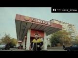 бензин жок