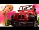 Куклы БАРБИ, Кен, Штеффи. Видео для детей. ToyClub - ищем игрушки. Барби все серии подряд