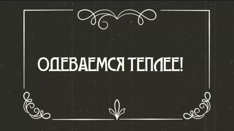 106-летию Федерации футбола России посвящается
