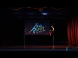 Pole Art Krasnodar 2017 | Women Semi-Pro | Stukalova Kseniya