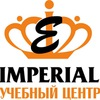 Imperial English