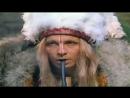 Иван Охлобыстин и Песня о Настоящем Индейце