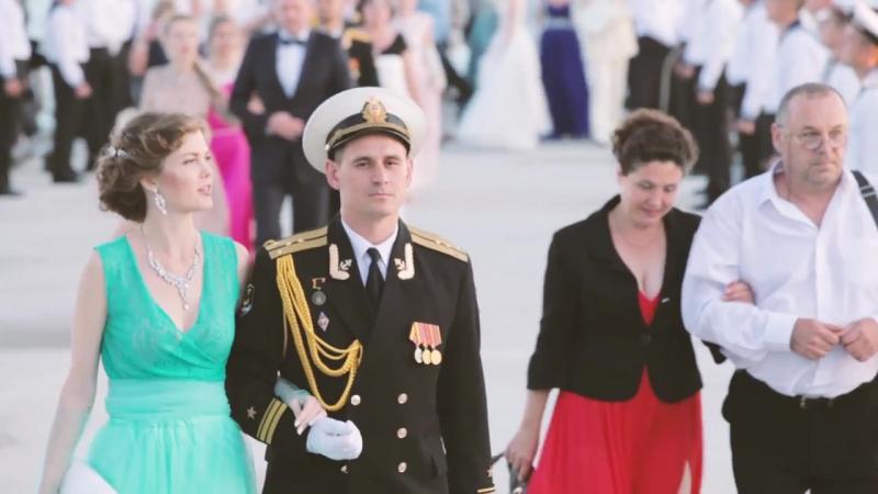 IV Большой Севастопольский Благотворительный Офицерский Бал ГЕРОЙ НАШЕГО ВРЕМЕНИ