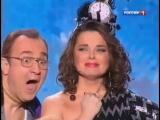 Наташа Королева и Святослав Ещенко - Тюх-тюх-тюх (Аншлаг) (13.01.2013)