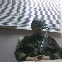 Эд Прохоров