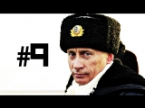 Putin - Путин - Клип - Grammy (Randy Newman)